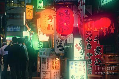 Shimbashi Art