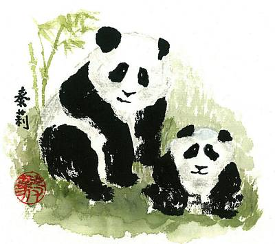 Designs Similar to Panda Bears by Terri Harris