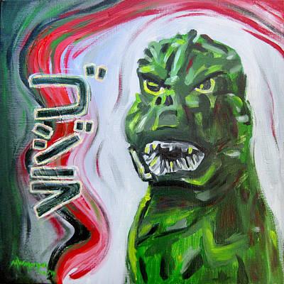 Tyranasaurus Rex Paintings