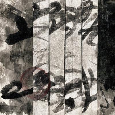 Rice Paper Art