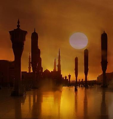 Mohammad Painting -  Beloved Madinah Sunset by Sayyidah Seema Zaidee