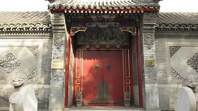 Photograph -  Chinese Door by Alfred Ng