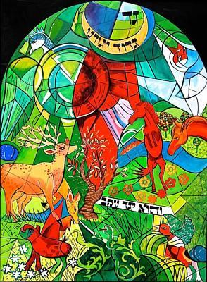 Gad Art Print by Susan Robinson