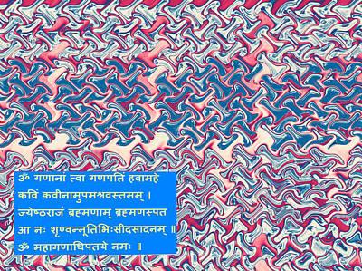 Mixed Media -  Ganapati Ganesha Prayer Mantra On An Abstract Wave Art By Navinjoshi by Navin Joshi