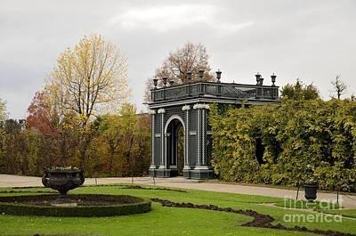 Art Print featuring the photograph  Garden Gate Schonbrunn Palace Vienna Austria by Imran Ahmed
