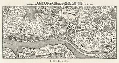Kiev Wall Art - Drawing -  Kiev  The Oldest Known Map        Date by Mary Evans Picture Library
