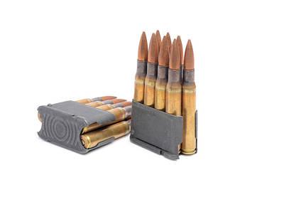 M1 Garand Clips And Ammunition On White Background.  Art Print