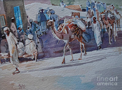 Painting -  Market by Mohamed Fadul