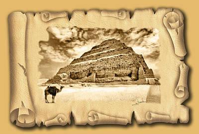Sahara Painting -  Papyrus Saqqara by George Rossidis