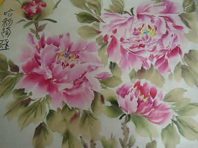 Pink  Peony 014 Art Print