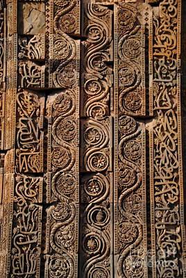 Photograph - Qutb Minar Complex - Delhi - Sandstone Carving Detail by Jacqueline M Lewis