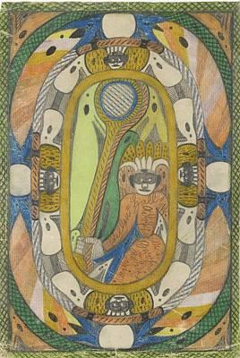Sitzende Figur Mit Krone Und Maske Im Oval Art Print