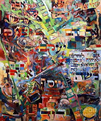 Sukkot Painting -  The Seven Holy Ushpizin by David Baruch Wolk