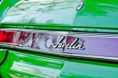1969 Amc Javelin Sst Taillight Emblem Art Print