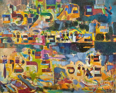 Talmud Painting - A Person Is Always Accountable by David Baruch Wolk
