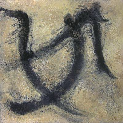 Kanji Painting - Aeolian Glyph by Fred Chuang