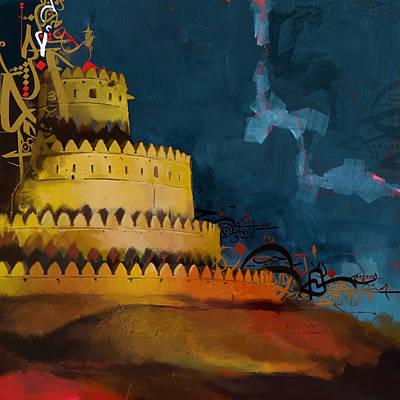 Al Jahili Fort  Original