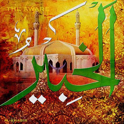 Al Khabir Original