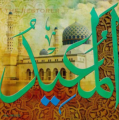 Al Muid Original by Corporate Art Task Force