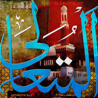 Al Mutali Art Print by Corporate Art Task Force