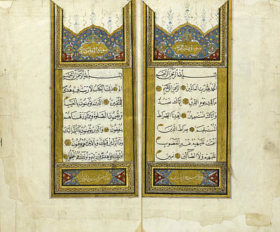 Islam Painting - An Illuminated Qur'an by Celestial Images