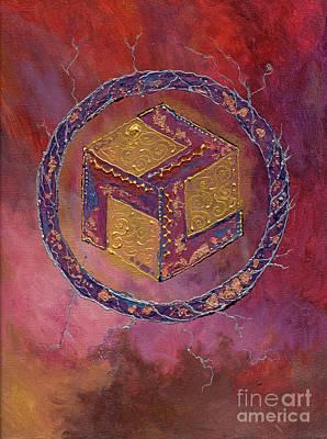 Antahkarana Art Print by Angel  Tarantella