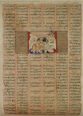 Anthology Of Diwans Art Print
