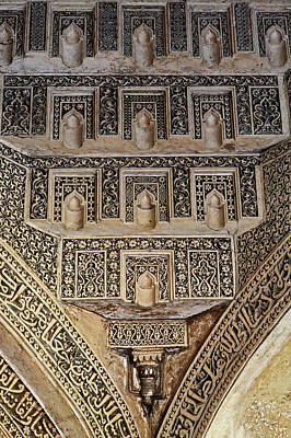 Architectural Details, Tomb Of Mohammed Art Print by Adam Jones