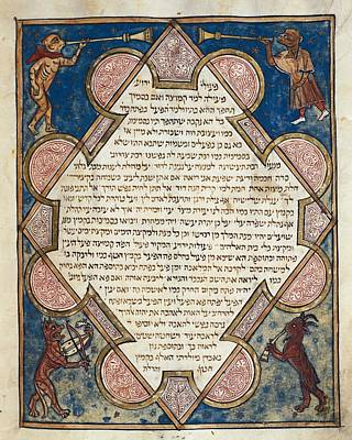 Asarfati, Josef Or Joseph Ca. 1299 Art Print by Everett
