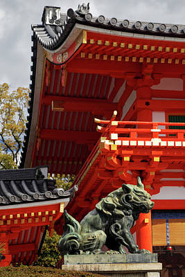 Shinto Temple Photograph - Asia, Japan, Kyoto by Jaynes Gallery