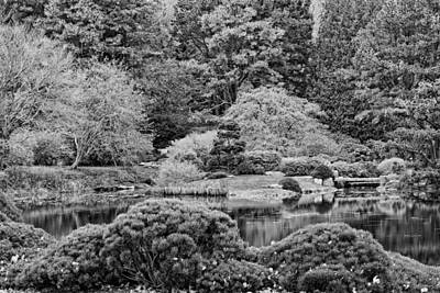 Photograph - Asticou Azelea Garden On Mount Desert Island Maine by Keith Webber Jr