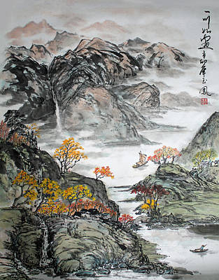 Art Print featuring the painting Autumn  by Yufeng Wang