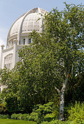 Photograph - Bahai House by Peter Lakomy