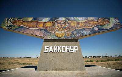 Baikonur Spaceflight Mural Art Print by Nasa/bill Ingalls