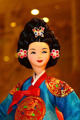 Beautiful Korean Doll Art Print