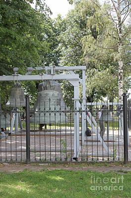Bells Original by Evgeny Pisarev