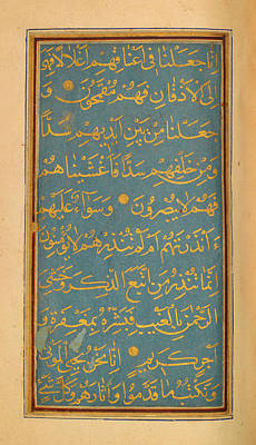 Istanbul Painting - Book Of Prayers by Celestial Images
