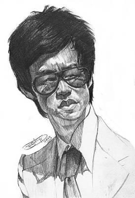Bruce Lee Art Print by Sri Priyatham