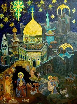 Painting - C03  The Nativity  Jerusalem by Les Melton
