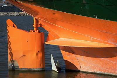 Cargo Ship Rudder Art Print