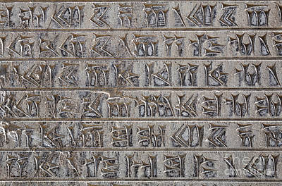 Ancient Persia Photograph - Carved Cuneiform Script At Persepolis In Iran by Robert Preston