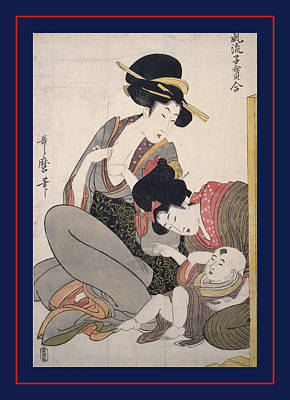 Chichi = About To Breastfeed, Kitagawa Art Print