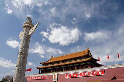 China, Beijing, Forbidden City (aka Art Print