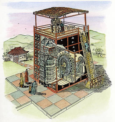 Drawing - Chinese Astronomical Clocktower Built by Granger