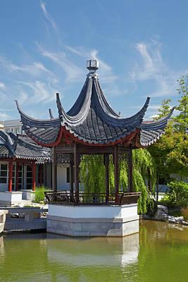 Dunedin Photograph - Chinese Gardens, Dunedin, Otago, South by David Wall
