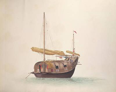 Chinese Vessel Art Print