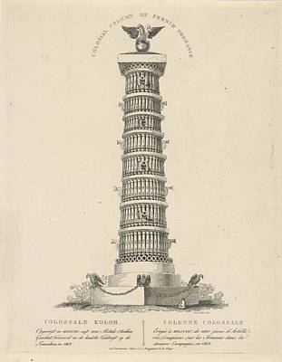Column In Moscow Russia, Christian Anthony Lotter Art Print
