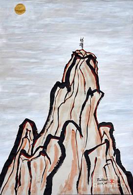Taikan Painting - Cry By Taikan by Taikan Nishimoto