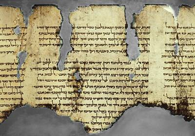Against The War Photograph - Dead Sea Scroll Fragment, 1st Century Ad by Science Photo Library