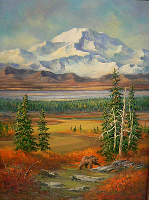Denali Park  Art Print by Gracia  Molloy
